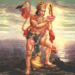 Aasra ek tera ek tera sahara. Hanuman bhajan lyrics in hindi