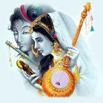 Kanha Ki Diwani, Meera Ho Gai Badnaam