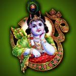 Ai Shyam Tere Hum Jab Se Diwane