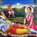 Van Van Bhatake Ram, Van Van Bhatake Ram