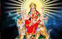 Dar dar ka bhatkana chhoot gaya jabse maa tera dwaar mila.Durga Maa bhajan lyrics hindi.