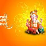 Bhagavaan Prathameshe Gajaanan Jagadeesha