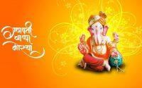 Deva Shree Ganesha, Deva Shree Ganesha