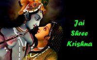 Radha Naam Kee Lagai Phulwari