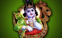 Mere Sanwre Salone Kanhaiya Tera Jalwa Kahan Par Nahin Hai,