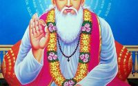 kabir saint monk